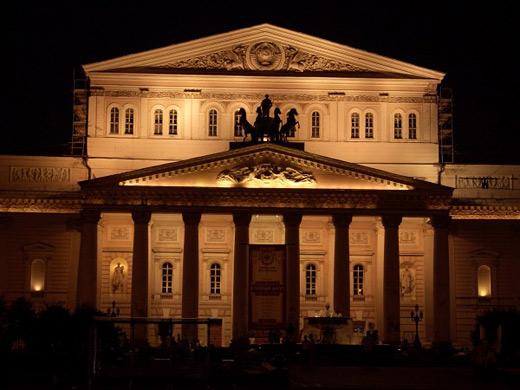 Bolšoj teater - Moskva
