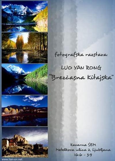 plakat za brezčasno kitajsko