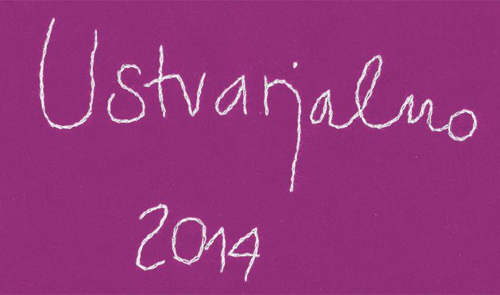 kandela-2014