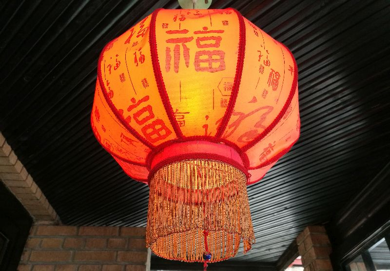 Pekinško mesto - Velenje